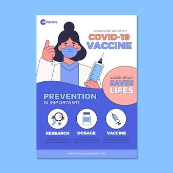 유기 평면 코로나 바이러스 예방 접종 전단지 템플릿