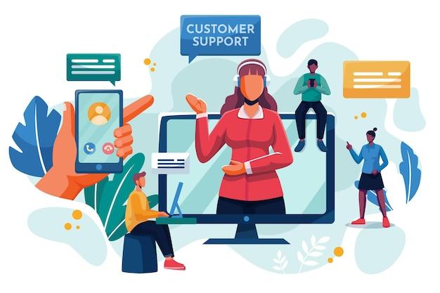 Органическая плоская служба поддержки клиентов