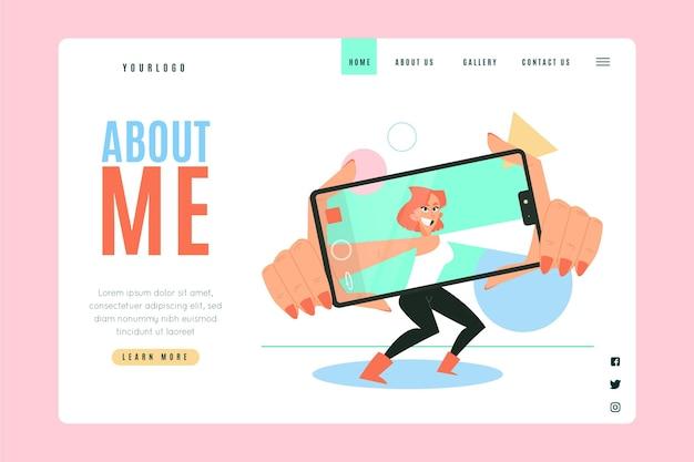 나에 대한 유기 평면 디자인 웹 템플릿 일러스트