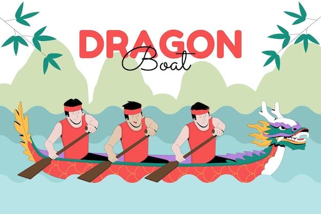 Organic flat dragon boat illustration