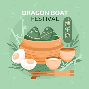 Organic flat dragon boat's zongzi background