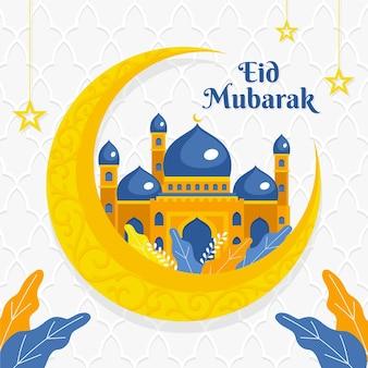 有机平的Eid al-fitr例证