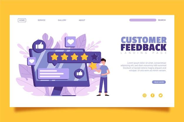 Organic flat feedback landing page template