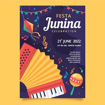 Органический плоский шаблон вертикального плаката festa junina