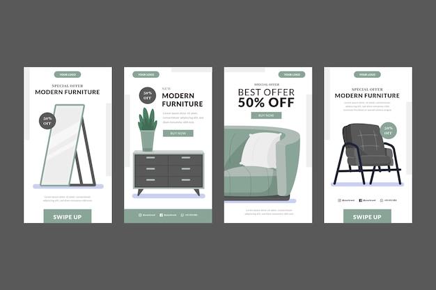 유기 평면 가구 판매 instagram 스토리 컬렉션