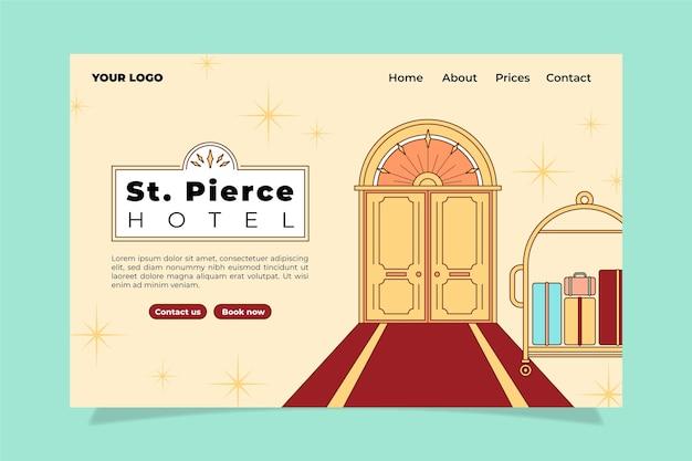オーガニックフラットホテルのランディングページテンプレート