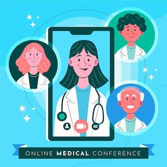Органическая квартира онлайн медицинская конференция
