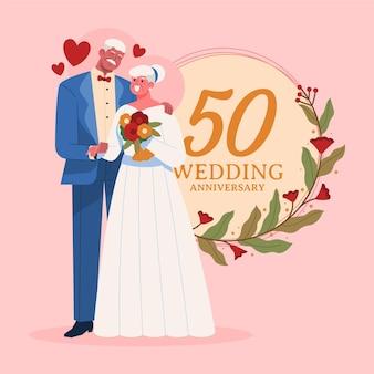 황금 결혼 기념일을 축하하는 유기 평면 사람들