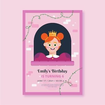 有機フラットプリンセス誕生日の招待状のテンプレート