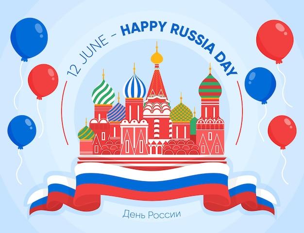 유기 평면 러시아의 날 그림