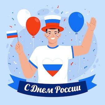 有機フラットロシアの日のイラスト