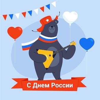 Органическая плоская иллюстрация дня россии