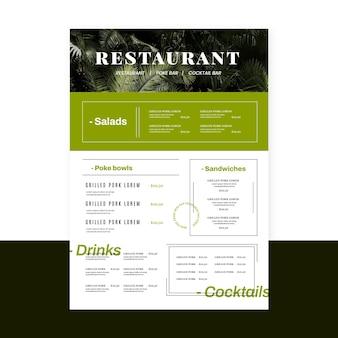 有機フラット素朴なレストランメニューテンプレート