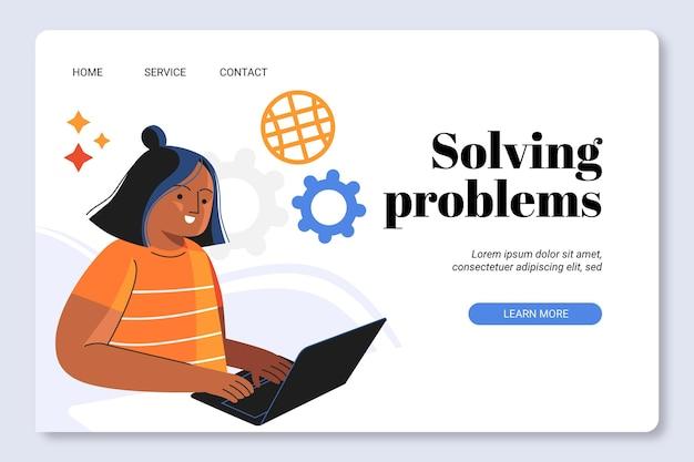 유기적 평면 해결 문제 랜딩 페이지