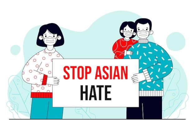 유기 평면 중지 아시아 증오 그림