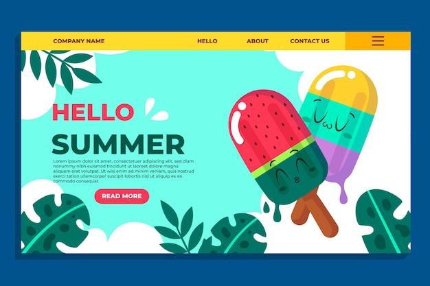 Органический плоский летний шаблон целевой страницы
