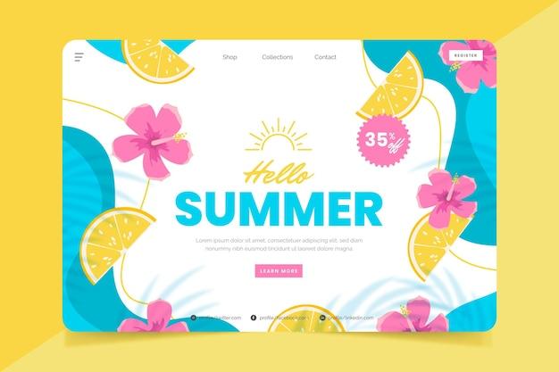 유기 평면 여름 방문 페이지 템플릿