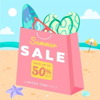 유기 평면 여름 판매 그림
