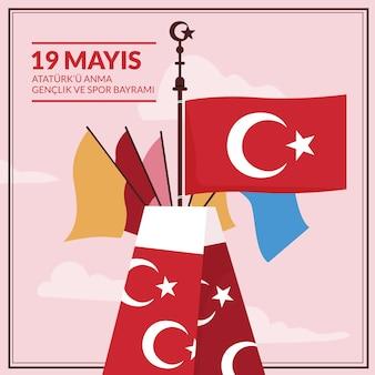 아타튀르크, 청소년 및 스포츠 데이 일러스트레이션의 유기 평면 터키 기념