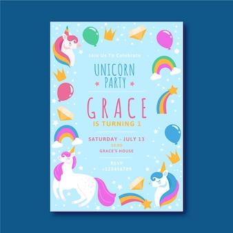 有機フラットユニコーンの誕生日の招待状のテンプレート