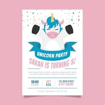 유기 평면 유니콘 생일 초대장 서식 파일