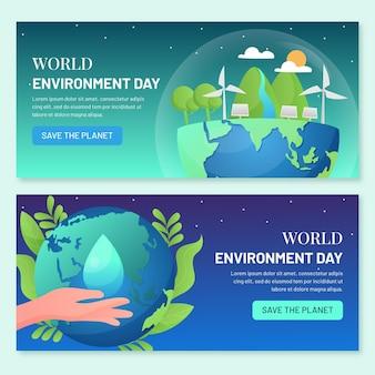 유기 평면 세계 환경의 날 배너 세트