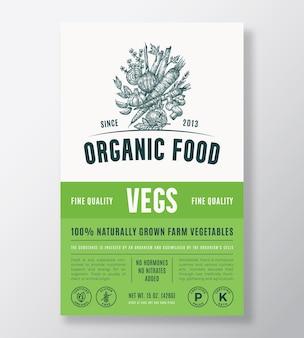 有機食品の抽象的なベクトルパッケージデザインまたはラベルテンプレート。農場で育てられた食事バナー。現代のタイポグラフィと手描きの野菜とハーブは、ソフトシャドウで背景レイアウトをスケッチします。