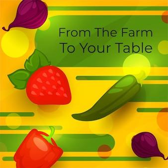 農場から食卓まで、有機食品と食事。天然野菜や果物。イチゴと玉ねぎ、唐辛子とピーマン。野菜とベリー。健康的なバランスの取れた栄養。フラットスタイルのベクトル