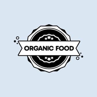 有機食品のバッジ。ベクター。有機食品スタンプアイコン。認定バッジロゴ。スタンプテンプレート。ラベル、ステッカー、アイコン。遺伝子組み換え作物を含まない天然物。