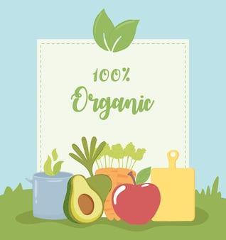 유기농 식품 배너