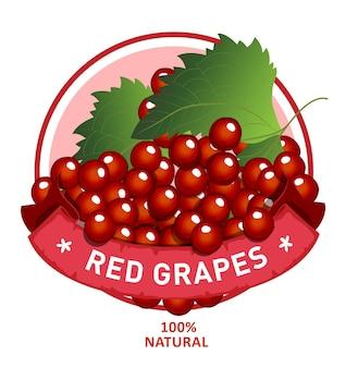 有機食品のデザイン、丸い赤いブドウのラベル