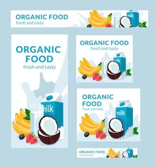 다양한 크기의 유기농 식품 그림 벡터 배너는 포스터에 적합합니다.