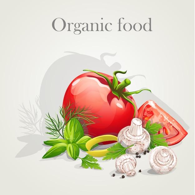 有機食品のイラスト