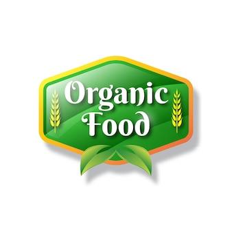 유기농 식품 라벨 로고 디자인 서식 파일