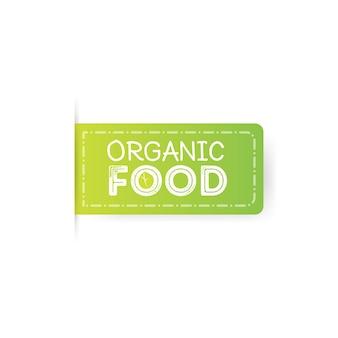 유기농 식품 고무 스탬프 그린 라벨 그림
