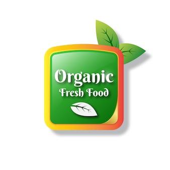 유기농 신선한 식품 라벨 로고 디자인