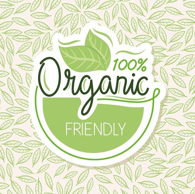 유기농 친화적 라벨