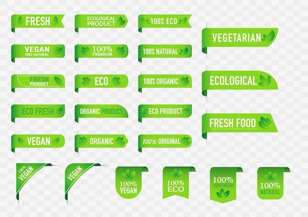 유기농 라벨 컬렉션