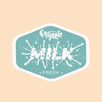 유기농 우유 배지. .
