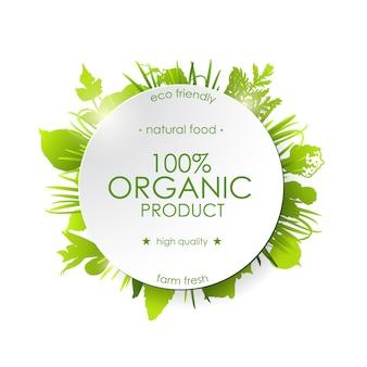 Органический продукт, зеленый круглый баннер с зелеными растениями.