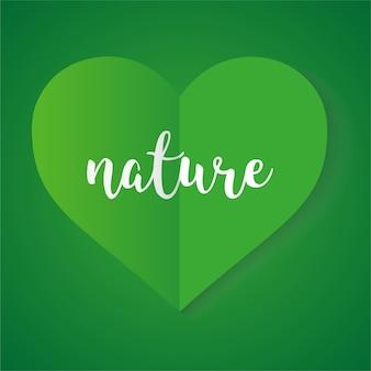 有機製品自然愛グリーンハートベクトル
