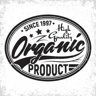 オーガニック製品のヴィンテージラベル、天然物エンブレム、グランジプリントスタンプ、オーガニックプロダクションタイポグラフィエンブレム、