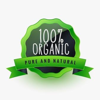 유기농 순수하고 자연적인 녹색 라벨 또는 스티커