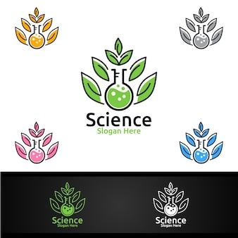 微生物学、バイオテクノロジー、化学、または教育デザインコンセプトの有機科学および研究室のロゴ