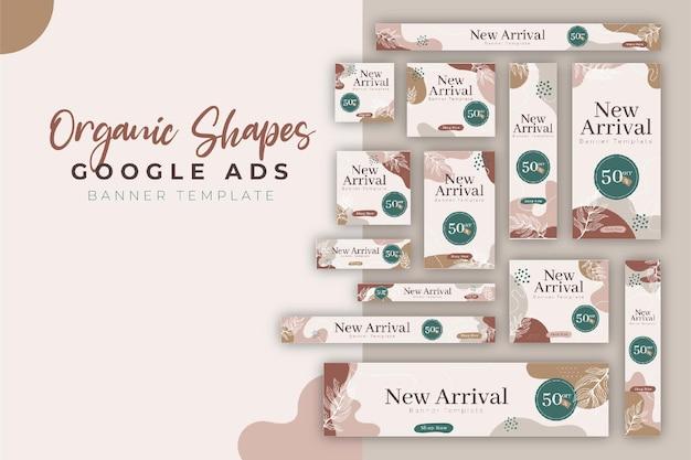 有機的な形のgoogle広告バナーテンプレート