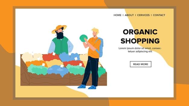 바이오 채식 시장 벡터에서 유기농 쇼핑입니다. 유기농 쇼핑, 신선한 수확된 농업 건강 관리 야채를 선택하는 고객. 농업 상점 웹 플랫 만화 일러스트의 캐릭터