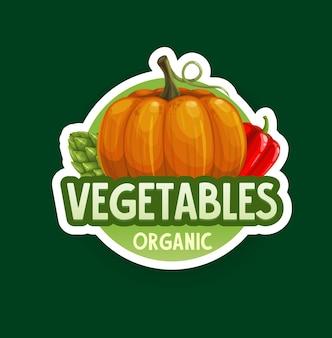 有機野菜のバッジまたはアイコン。ベクトルファーム野菜のカボチャ、赤ピーマン、アーティチョーク。孤立した有機ファーマーズマーケットと食料品の野菜のアイコン
