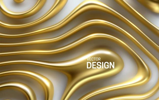 有機波状の金色の縞模様の装飾