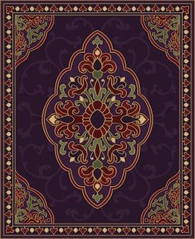 東洋の抽象的な飾り。カーペット、カバー、ショール、繊維のカラフルなテンプレートです。フィリグリーの詳細と装飾的なカラフルなパターン。