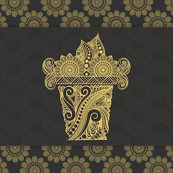 동양 꽃 만다라 배경 디자인 아랍어 이슬람 동쪽 라마단 스타일 장식